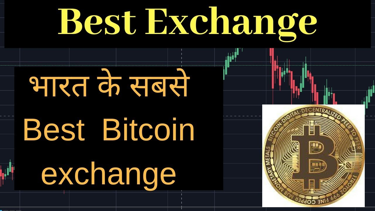 top cryptocurrency exchange india