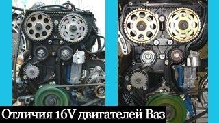 видео Моторы ВАЗ и их модификации