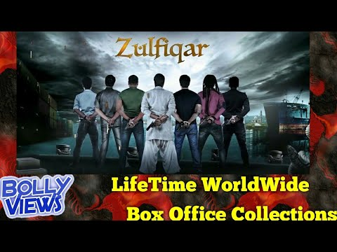 ZULFIQAR 2016 Bengali Movie LifeTime...