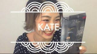 【KATE】新作ファンデーションシークレットスキンメイカーゼロレビュー!〜GOSSOで鼻毛抜いてます〜