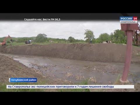 Рекам Ставрополья указывают безопасный путь