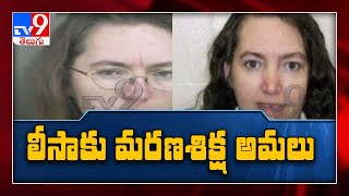 Lisa Montgomery: US Executes Only Woman On Federal Death Row - TV9