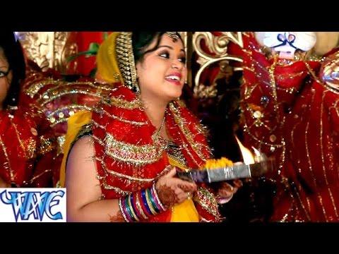 आरती करू देवी मईया की - Arati Karu - Pujan Devi Mai Ke - Anu Dubey - Bhojpuri Mata Bhajan 2015 HD