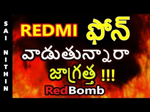 redmi note 4 explode in telugu || Redbomb Reasons and how to protect
