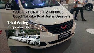Download Video Wuling Formo 1.2 Minibus M/T - Indonesia MP3 3GP MP4