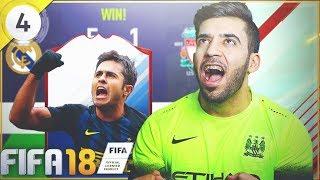 فريقنا الى العالمية مهاجم لا يعرف الخساره 💪 #4 فيفا18   FIFA 18 Ultimate Team