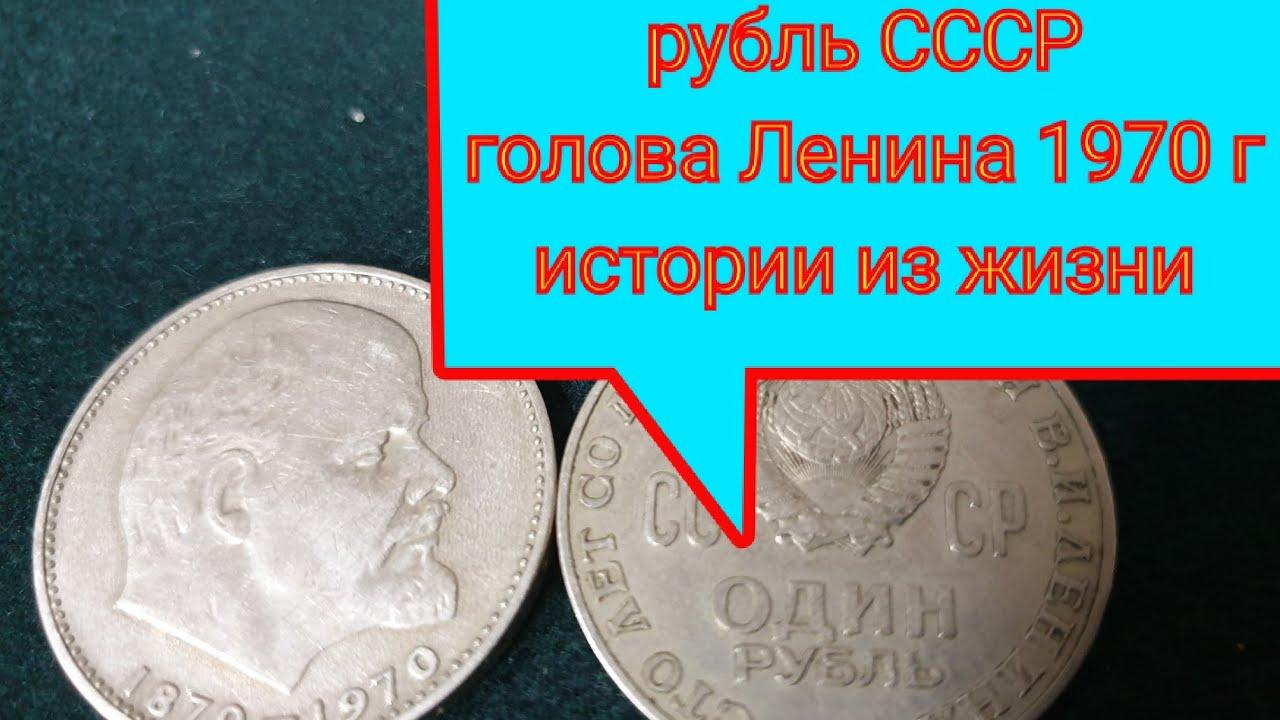 копилка рубль
