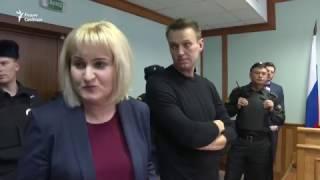 Реакция Алексея Навального на решение Мосгорсуда
