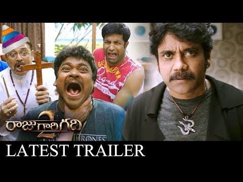 Raju Gari Gadhi 2 Telugu Movie | Latest Trailer 2017 | Akkineni Nagarjuna | Samantha | Ohmkar