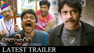 Raju Gari Gadhi 2 Telugu Movie | Latest Trailer 2017 | Akkineni Nagarjuna | Samantha | Ohmkar