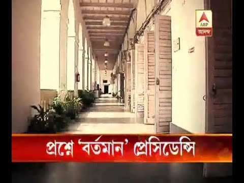 Is Question arises on present Situation of Presidency University? Watch