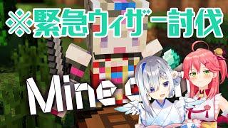 【マイクラ】さいきんマイクラ魔人のフェネック【尾丸ポルカ/ホロライブ】