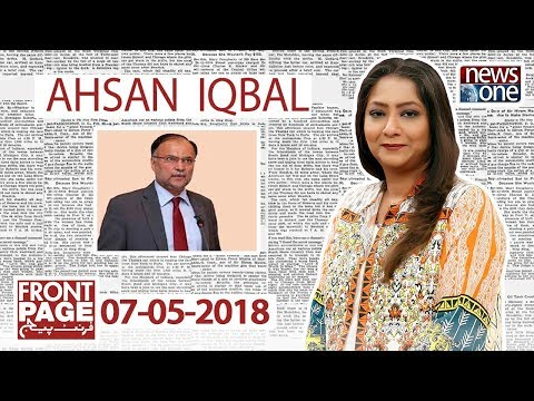 Front Page | 7-May-2018 | News One