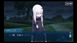 真名バレ注意【Fate/Grand Order】【FGO】禁忌降臨庭園 セイレム 第3節 二つの結び目