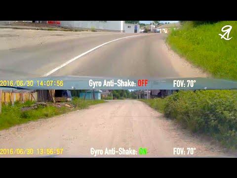 Gyro Anti-Shake ON/OFF. Compare modes SJCAM SJ5000X ELITE. DashCam DVR (part 1)