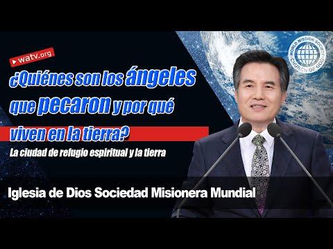 La Ciudad De Refugio Espiritual Y La Tierra 【Iglesia De Dios Sociedad Misionera Mundial】