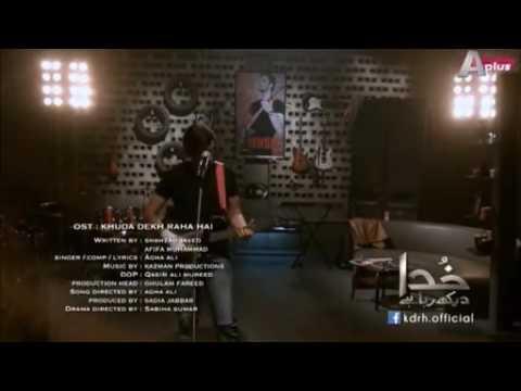 Khuda dekh raha ha title song