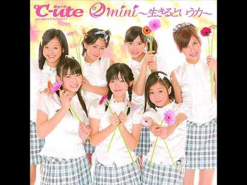 Erika Umeda, Chisato Okai & Kanna Arihara (°C-ute) - Bokura No Kagayaki