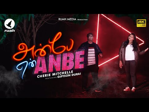 Anbe En Anbe | Cherie Mitchelle Ft. Giftson Durai | Official Video  | Tamil Christian Songs
