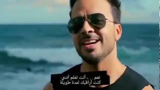 اغنية ديسباسيتو الاصلية مع الترجمة بل عربي DESPACITO