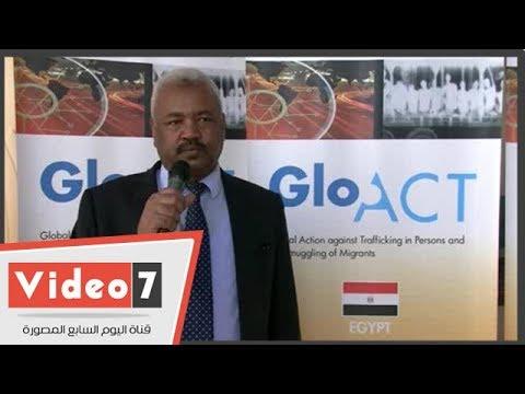رسالة نائب عام السودان الى نظيره المصرى ومنظمة الأمم المتحدة  - 17:54-2018 / 9 / 23