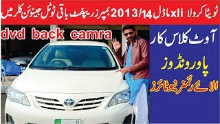Very Beautiful car Toyota Corolla XLI 2013 model registered 2014 neat and clean car for sale