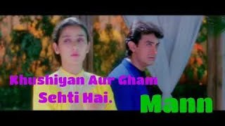 Khushian aur gham by anuradha paudwal & udit narayan