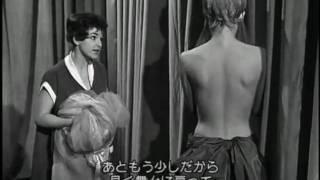 Brigitte Bardot - En Effeuillant La Marguerite