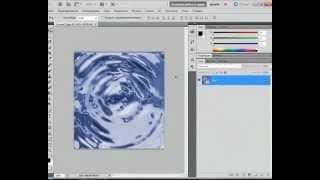 Видео урок №25 Фотошоп. Рисуем воду фильтрами