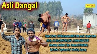 Desi Dangal | Anil Bhainswaliya || Sargam Studio || Latest Haryanvi Song 2019