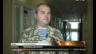 Волонтери допомогли дитячому відділенню лікарні Зінькова