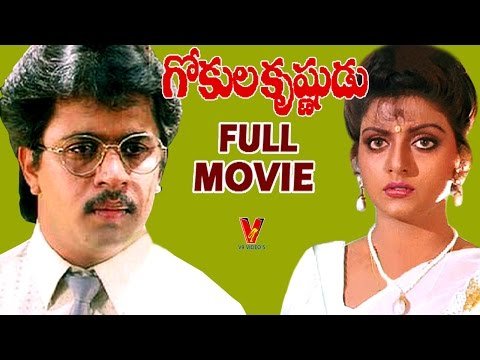 Gokula Krishnudu Full Movie|Action King Arjun| Bhanu Priya|Jayaram |Vadivelu|v9 videos