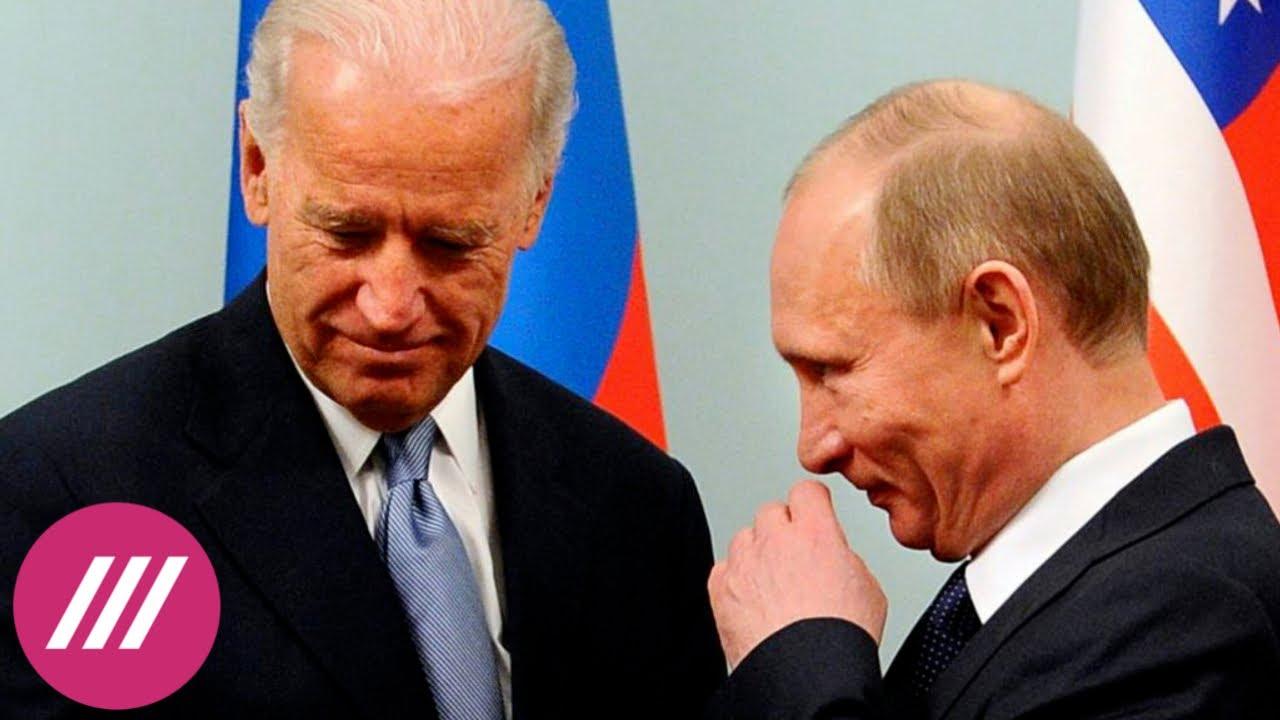 Белый дом ответил на предложение Путина пообщаться с Байденом в прямом эфире