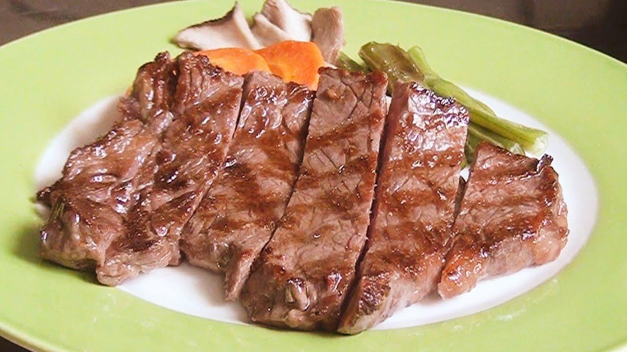 焼き 方 美味しい ステーキ