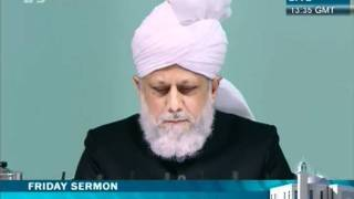 English Friday Sermon 11th November 2011 - Islam Ahmadiyya