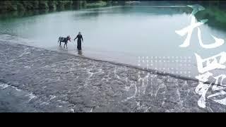 [陈情令.The Untamed] MV -- 无羁(忘羡)  肖战&王一博