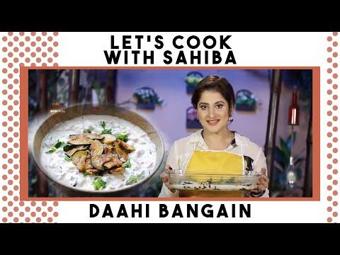 Dahi Baingan Recipe | Dahi Walay Baingan | Sahiba's Kitchen | Jan Rambo | Lifestyle With Sahiba