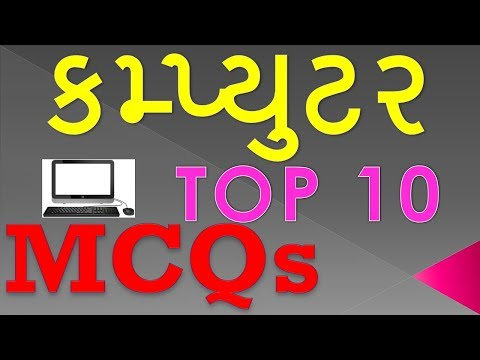 Computer general knowledge gk theory mcq question answer book in gujarati pdf material free download