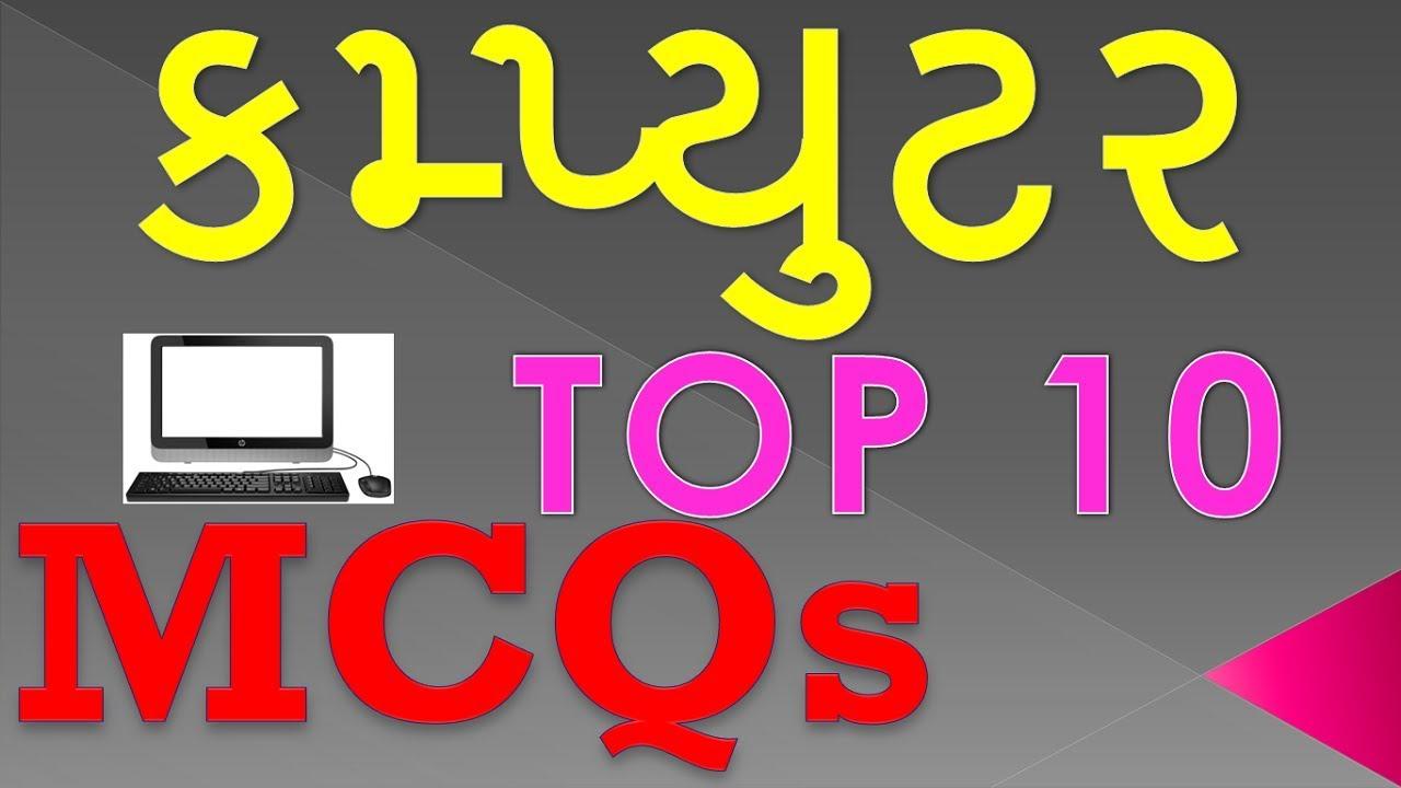 Gk In Gujarati Pdf File