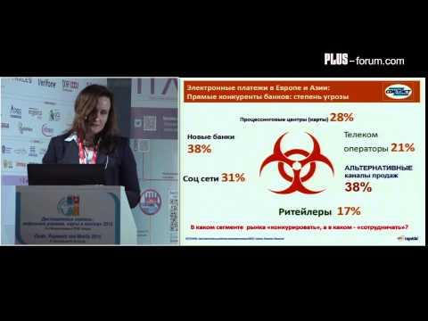 Елена Гафарова / Вице-президент, Платежная система CONTACT