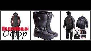 Подробный обзор зимних костюмов и  обуви