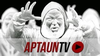 Planet ANM - Avada Kedavra (Trailer)