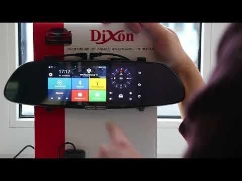 Обзор многофункционального зеркала Dixon M9