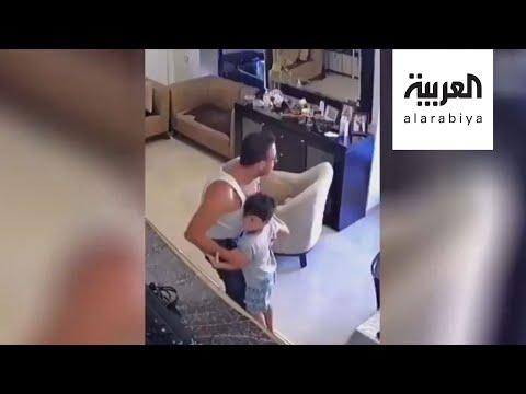 أب يهرع لحماية طفله بجسمه لحظة وقوع انفجار #بيروت الهائل  - نشر قبل 5 ساعة