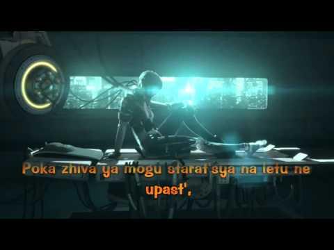 Origa Rise Lyrics