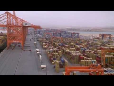 Port of Salalah - ميناء صلالة
