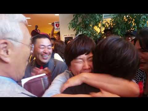 Hyeon Soo Lim arrives back to Light Presbyterian Church
