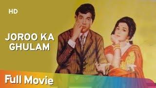 Joroo Ka Ghulam [1972] {HD} - Rajesh Khanna - Nanda - Superhit Hindi Full Movie