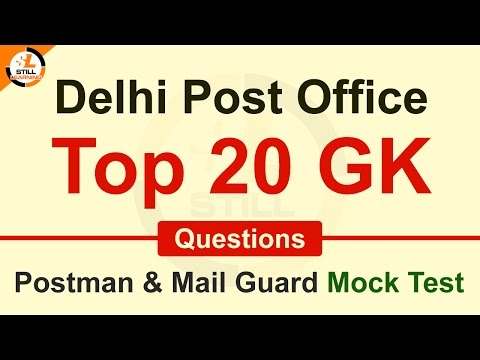 Delhi Post Office Top 20 GK Questions, Postman & Mail Guard Mock Test