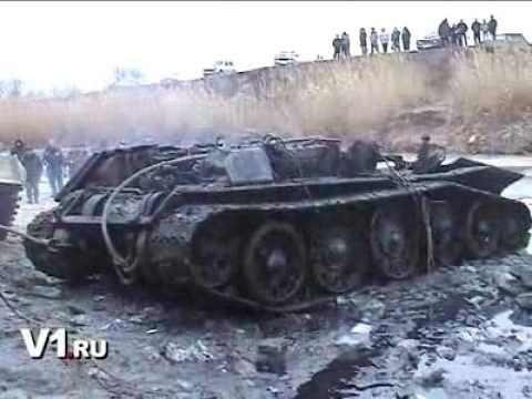 В проруби нашли советский танк, Волгоградская область